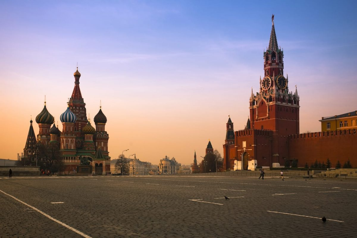 Red Square In Moscow At Sunrise
