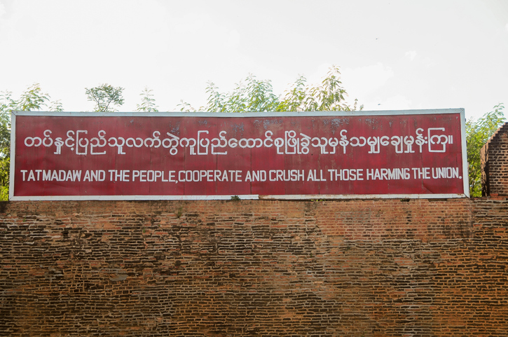 Tatmadaw (military) Sign At The Royal Palace, Mandalay